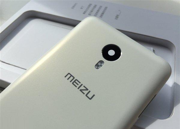 Meizu_Blue_Charm с металлической крышкой
