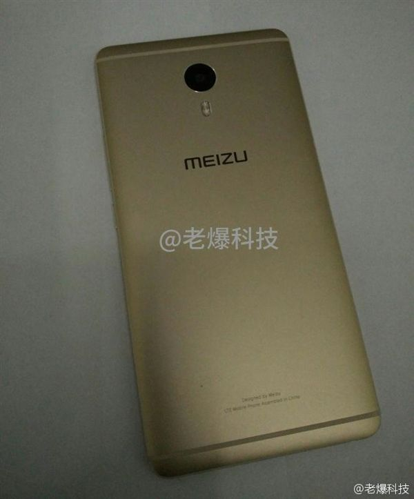Meizu M3 Max (Blue Charm Max) получит стилус mPen впервые в истории бренда – фото 2