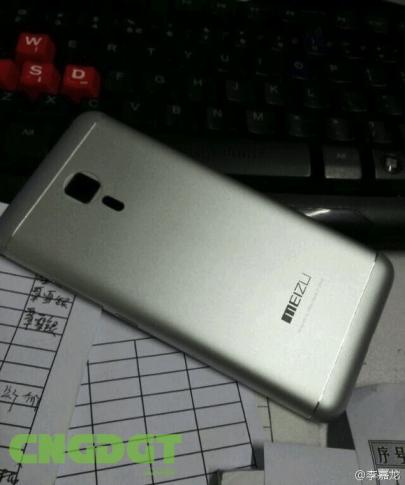 Meizu_MX5-render-metall-shell-1