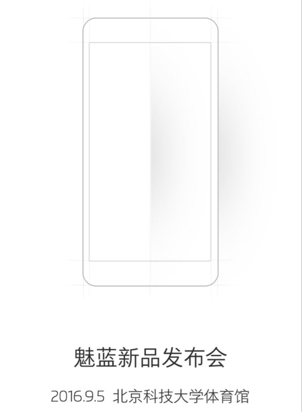 6-дюймовый фаблет Meizu Max засветился на шпионских снимках – фото 1