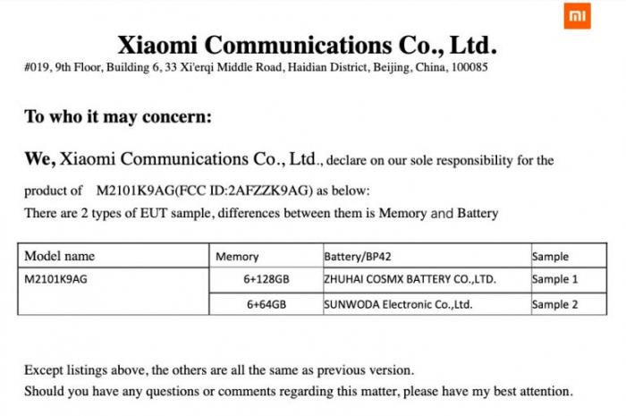 Выход Xiaomi Mi 11 Lite подтвержден одним из регуляторов – фото 3