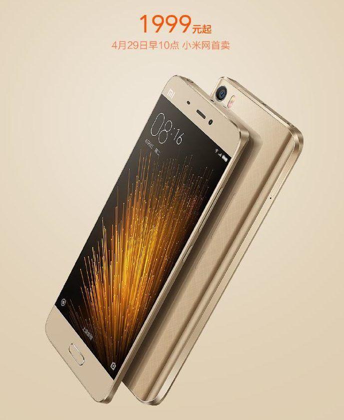 Xiaomi Mi5 получит модификацию с  двойной камерой и цельнометаллическим корпусом – фото 1