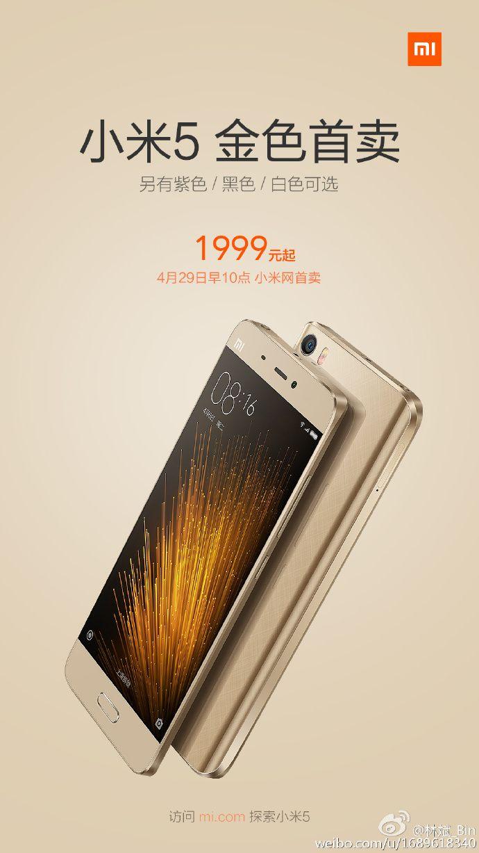 Xiaomi Mi5 теперь и в золотистом цвете – фото 1