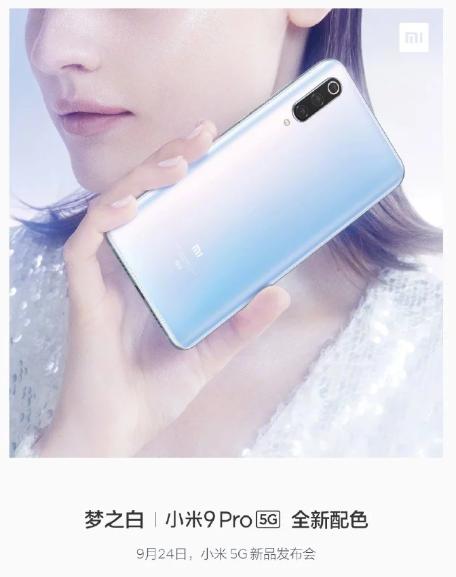 Компания тизерит Xiaomi Mi 9 Pro 5G – фото 1