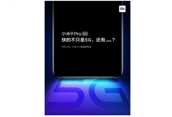 Компания тизерит Xiaomi Mi 9 Pro 5G – фото 2