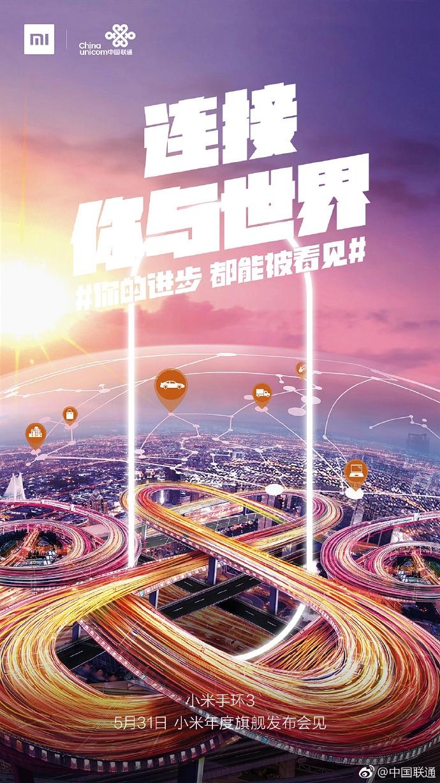 Озвучена цена на Xiaomi Mi Band 3 и ему приписывают eSIM – фото 3