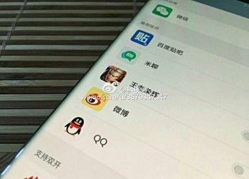 Xiaomi Mi Note 2: очередные снимки и подробности о флагмане – фото 3