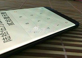 Xiaomi Mi Note 2: очередные снимки и подробности о флагмане – фото 4