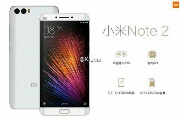 Xiaomi Mi Note 2 придет с 3D-стеклом, 6 Гб ОЗУ и 128 Гб ПЗУ – фото 1