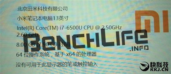 Xiaomi Mi Notebook базируется на процессоре Intel i7-6500U (Skylake) – фото 4
