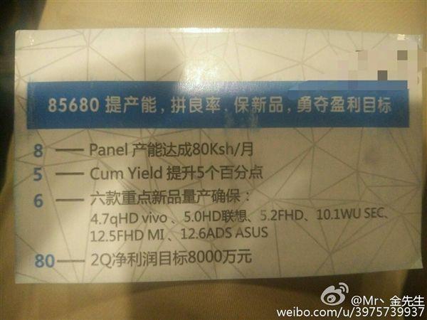 Xiaomi Mi Notebook базируется на процессоре Intel i7-6500U (Skylake) – фото 3