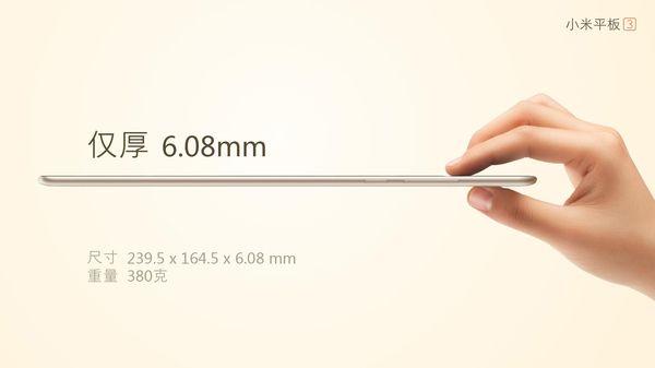 Xiaomi Mi Pad 3: предполагаемые характеристики, цена и дата анонса – фото 3
