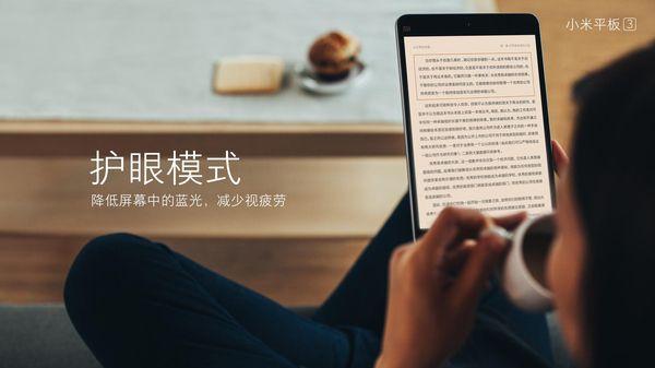 Xiaomi Mi Pad 3: предполагаемые характеристики, цена и дата анонса – фото 1