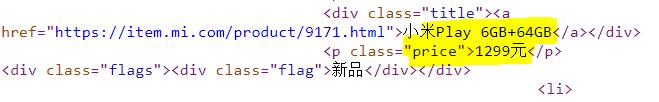 Xiaomi Mi Play получит еще две версии – фото 2