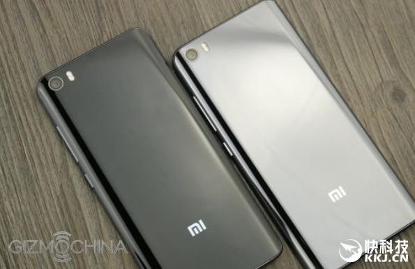 Xiaomi Mi5S может получить ультразвуковой сканер и 5,15-дюймовый дисплей, чувствительный к силе нажатия – фото 2