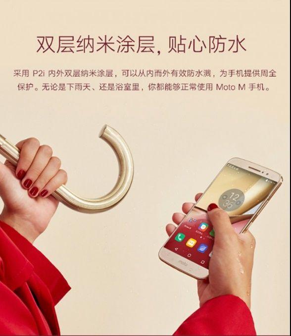 Характеристики Motorola Moto M стали известны накануне дебюта – фото 3