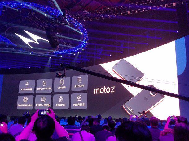 Moto Z и Moto Z Play дебютировали в Китае – фото 1