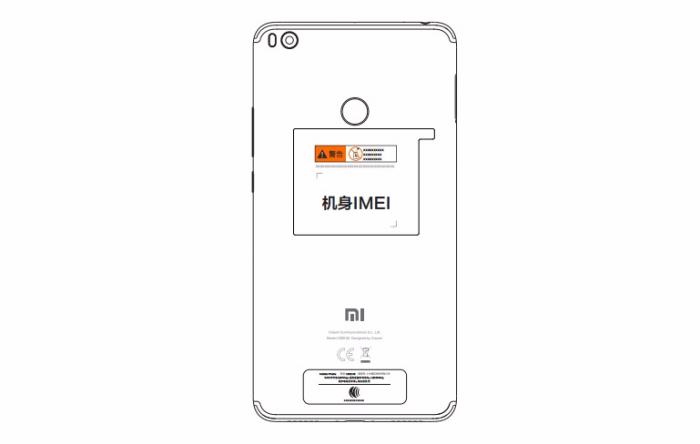 Платформа Snapdragon 660 в Xiaomi Mi Max 2 или все же нет? – фото 1