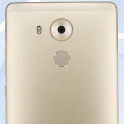 Huawei Mate S с технологией Force Touch сертифицирован в Китае – фото 1