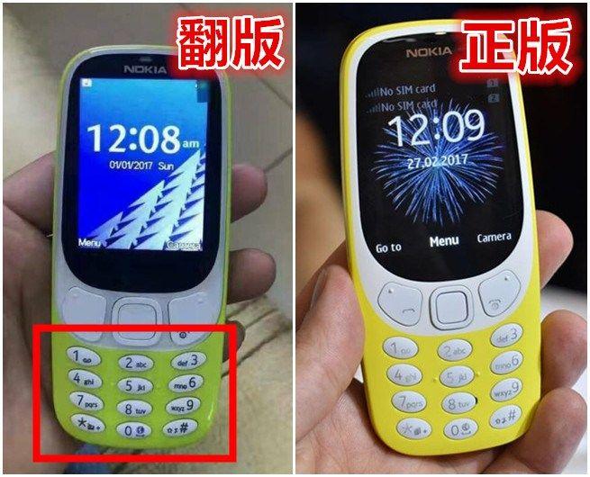 Клон Nokia 3310 бледная копия оригинала – фото 1