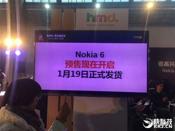Старт продаж Nokia 6 и выход международной версии смартфона – фото 2