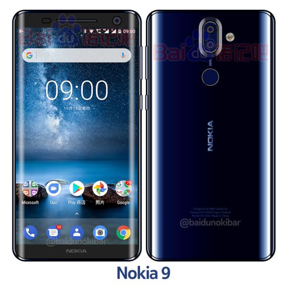 Выход Nokia 9, Nokia 7 и Nokia 2 перенесен на начало 2018 года – фото 3