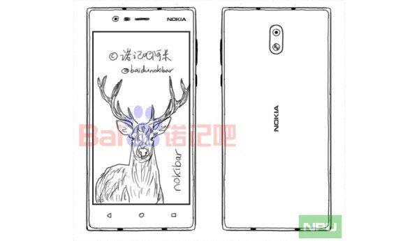 Nokia E1 прошел сертификацию в Китае – фото 2