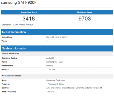 Geekbench подтвердил аппаратную платформу Samsung Galaxy Fold – фото 2