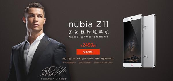Nubia Z11 с автографом Криштиану Роналдо продан состоятельному фанату – фото 2