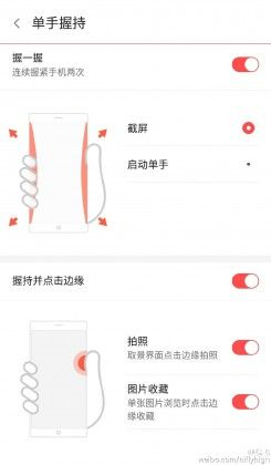 Nubia-Z9-fiT-Fringe_Interactive-7