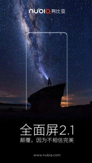 Nubia обещает безрамочный смартфон – фото 2
