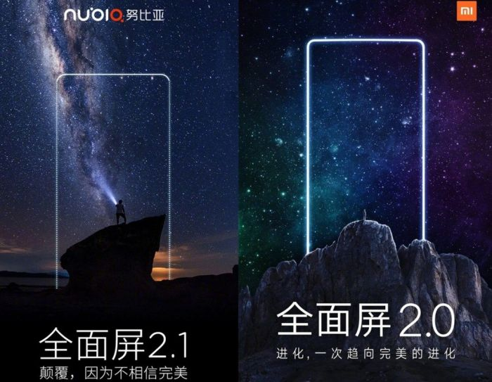 Nubia обещает безрамочный смартфон – фото 1