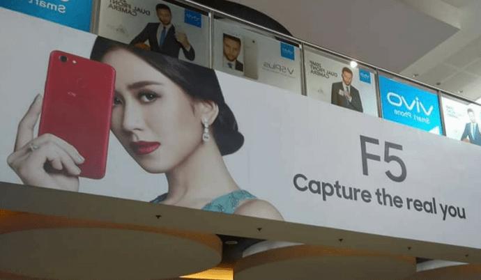 Oppo F5 получит дисплей с соотношением сторон 18:9 и двойную фронтальную камеру – фото 1