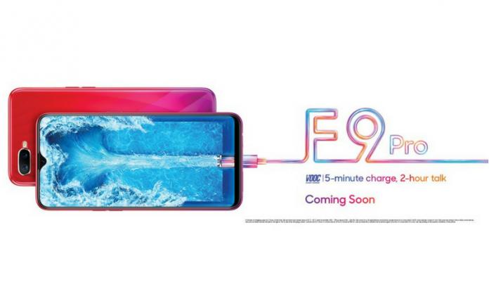 Oppo F9 Pro — селфифон на базе Helio P60 – фото 1