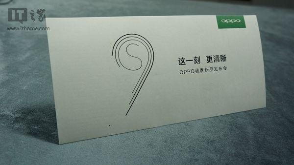 Oppo R9s с камерой Sony IMX398 представят 19 октября – фото 2