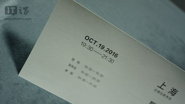 Oppo R9s с камерой Sony IMX398 представят 19 октября – фото 1