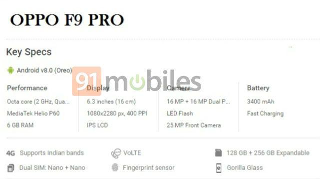 Oppo F9 Pro — селфифон на базе Helio P60 – фото 2