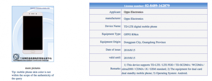 Oppo R9S сохранит дизайн предшественника, но сменит Helio P10 на Snapdragon 625 – фото 3