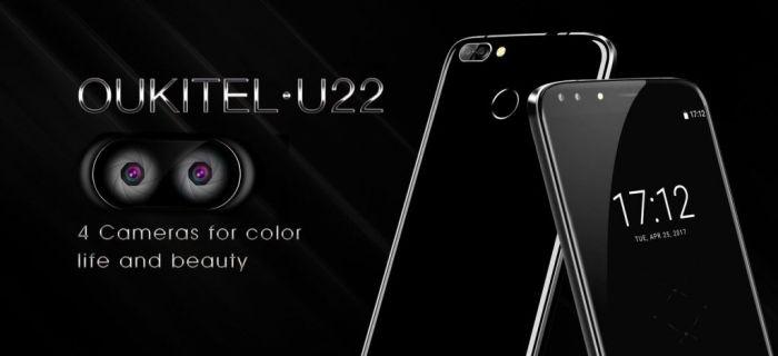 Oukitel U22 — второй в мире смартфон с 4 камерами – фото 1