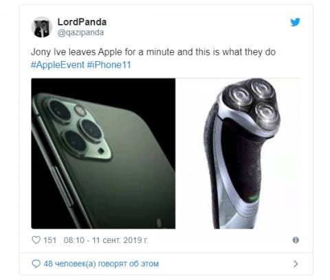 Как в Интернете троллят iPhone 11 – фото 9