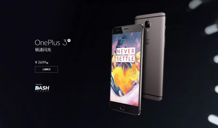 Публичная бета-версия OxygenOS на Android 7.1.1 Nougat доступна для OnePlus 3/3T – фото 2
