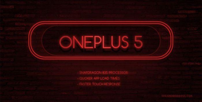 Глава OnePlus подтвердил Snapdragon 835 в OnePlus 5 – фото 1