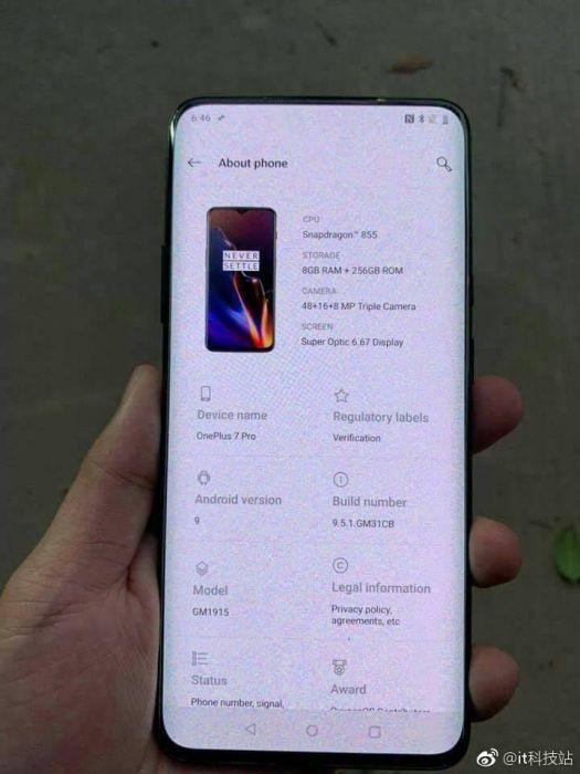 OnePlus 7 уже появился на фото – фото 1
