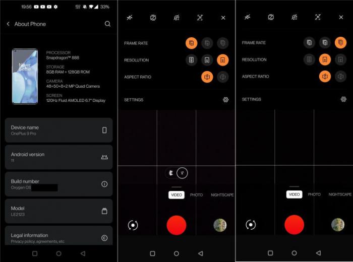 Четыре новинки от OnePlus в марте и скриншоты с характеристиками OnePlus 9 Pro – фото 2