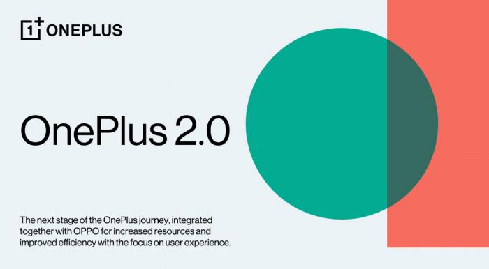Пит Лау: OnePlus 9T не будет, результат слияния OxygenOS и ColorOS, будущее OnePlus 2.0 – фото 1