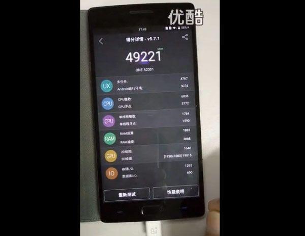 OnePlus_2_zasvetilsya_na_video