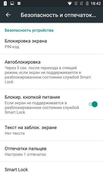 OnePlus 3 options