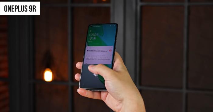 OnePlus 9R сканер