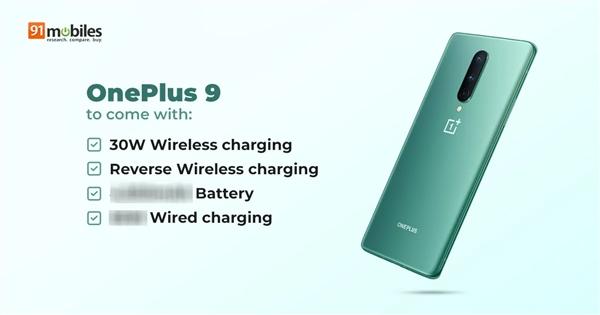 OnePlus 9: дизайн а-ля OnePlus 8 и появление реверсивной зарядки – фото 2