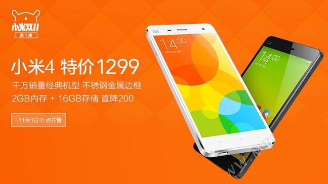 OnePlus_X_или_Xiaomi_Mi4